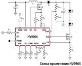 HV9964schema1